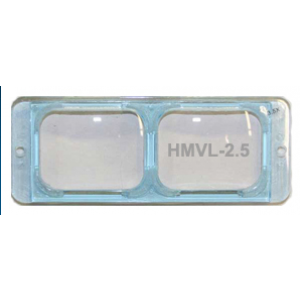 "Headband Magnifier Replacement Glass Lens ,2.5x,8"" Inch Working Distance"